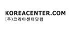 코리아센터닷컴