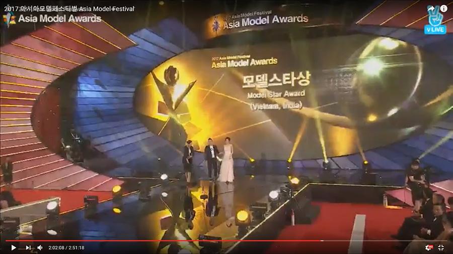 패션예술계열 패션모델과정 김진아 교수님 - 2017  Asia Model Award 시상자 참석