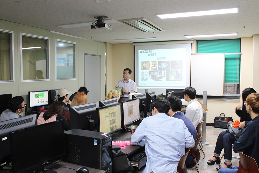 3D 프리팅 실습수업 진행