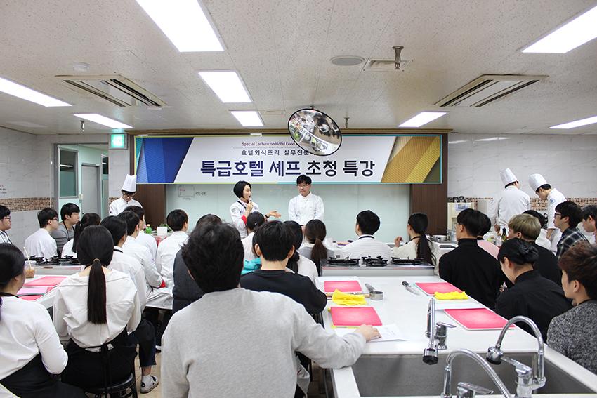 밀레니엄서울힐튼 연회부 김창호 셰프 특강