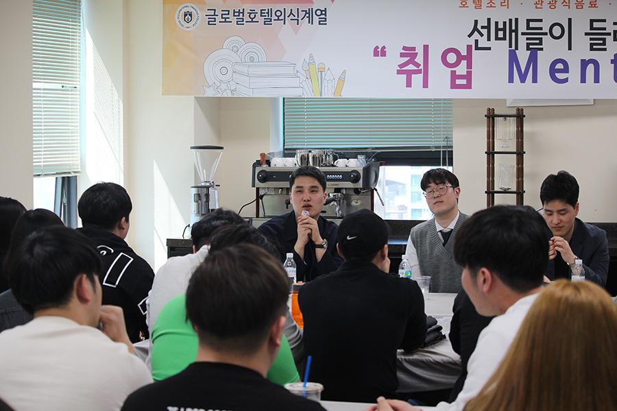 글로벌호텔외식계열 10학번 졸업생 김종한(JW메리어트 제과파트) 주임 승진