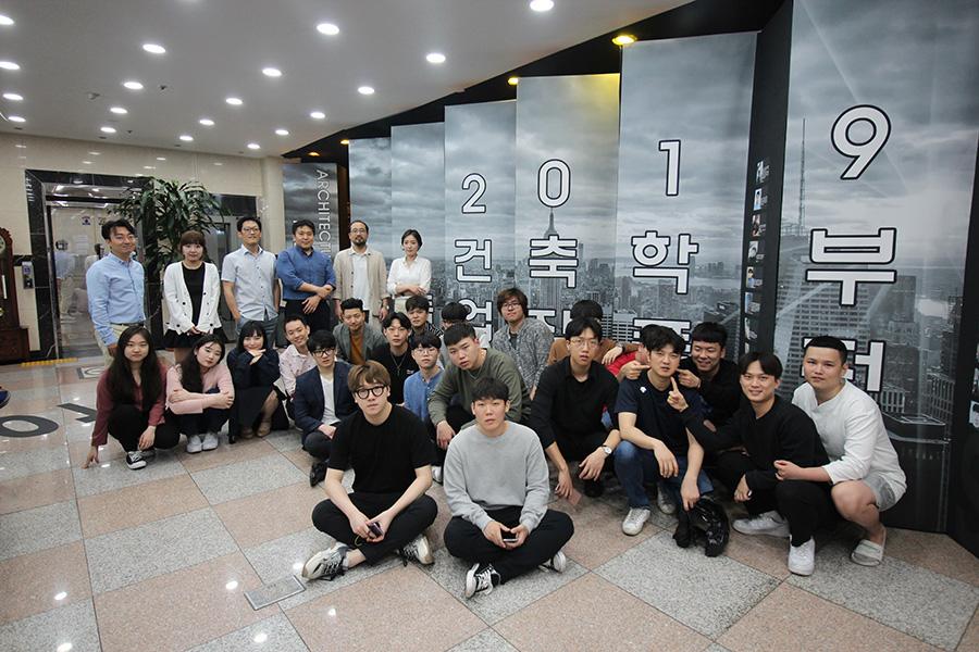 건축계열 『2019 졸업작품전(공개크리틱)』 개최