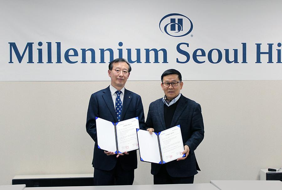 글로벌호텔외식계열 밀레니엄 서울힐튼호텔과 산학협약 체결
