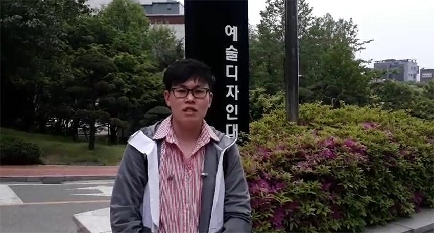 패션예술계열 12학번 박선후 (AMS 어패럴 재직 / 대학원 재학)