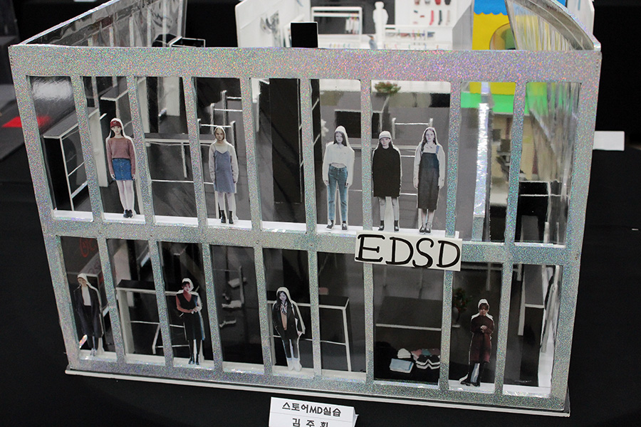 패션쇼핑몰(과제전)
