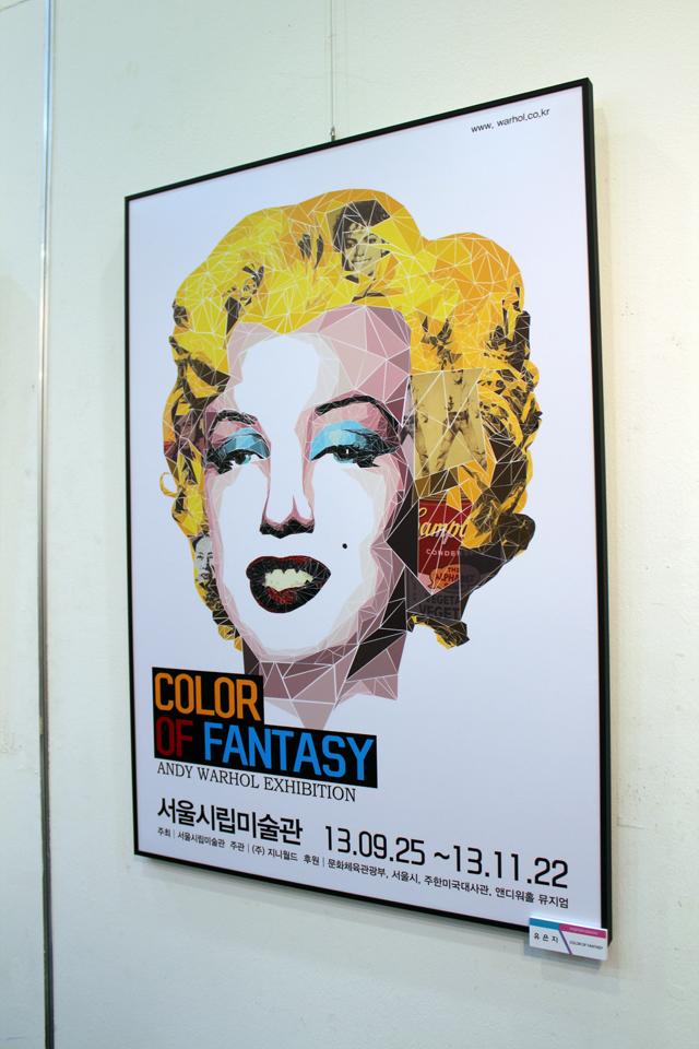 포스터 디자인