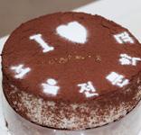 조각떡 케익