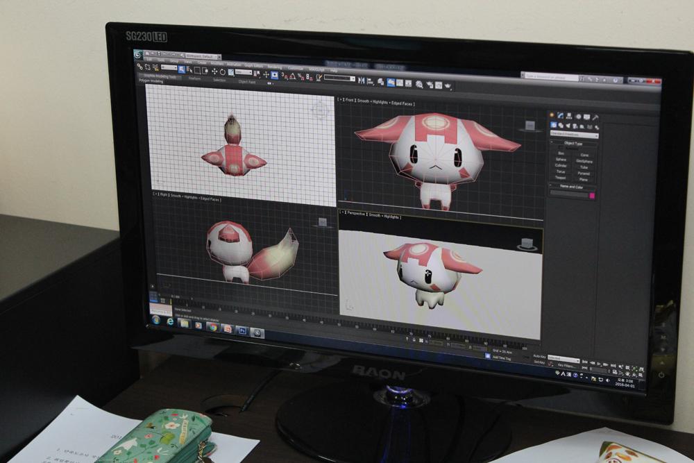 게임 캐릭터 디자인 - 3D 컴퓨터그래픽 실습