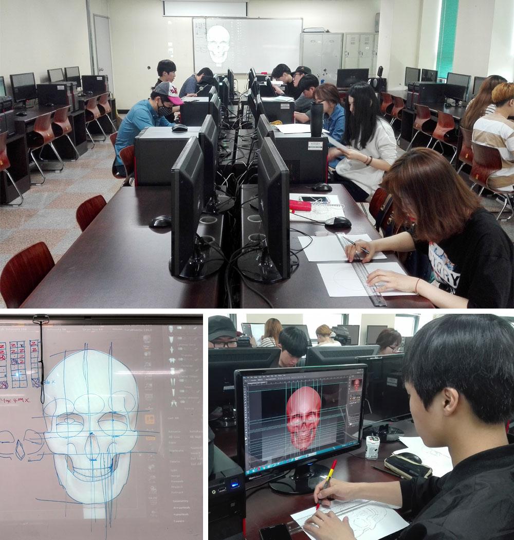인체 3D 그래픽 실습