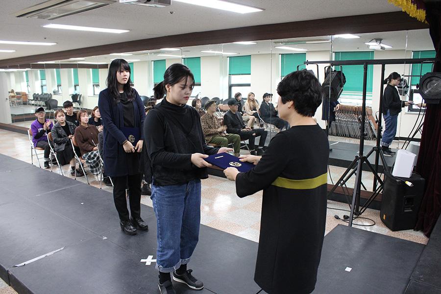 패션예술계열 2017년 1학기 장학금 수여