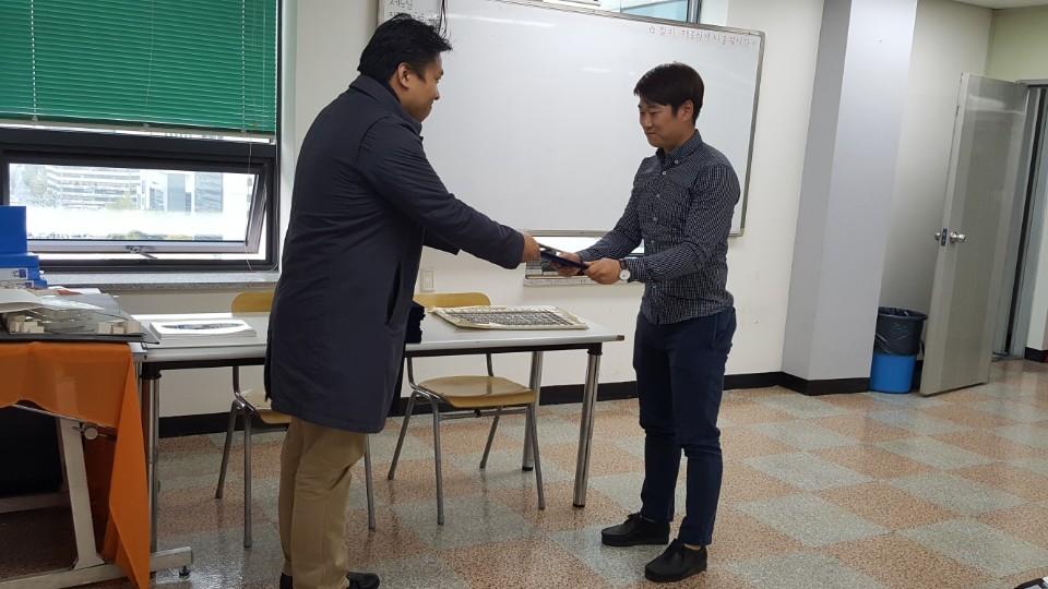건축계열 2017년 1학기 장학금 수여