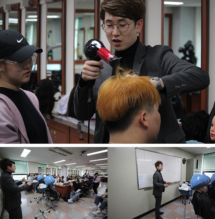 염색실습 수업 - 졸업생 선배 김수재 시연