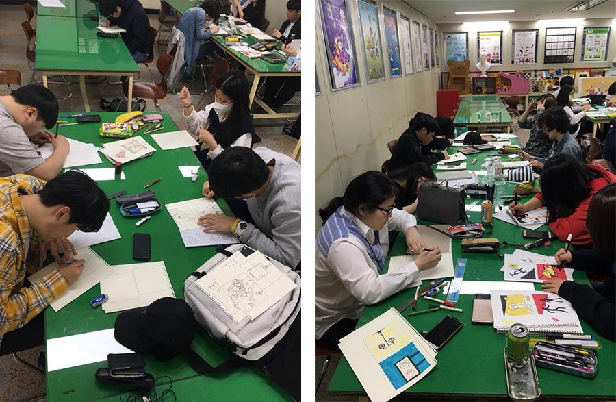 디자인 실습 수업