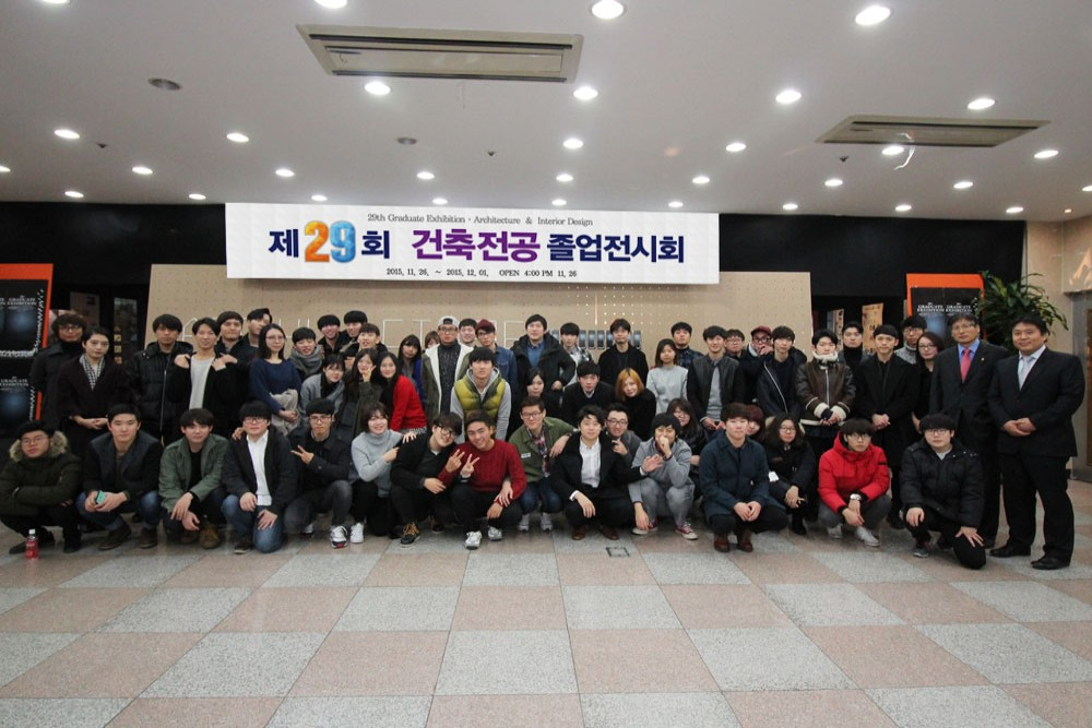 2015 건축 졸업작품 전시회 개최