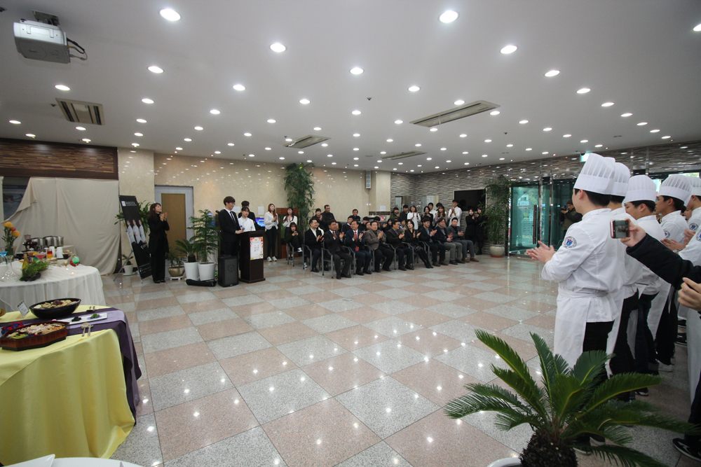 제30회 호텔계열 졸업작품 전시회
