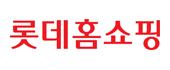 (롯데홈쇼핑 의상팀)