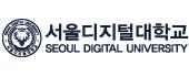 서울디지털대학교