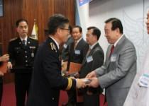 서울특별시지방경찰청 이승달 이사장님께 감사장 수여